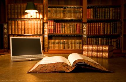 Βιβλιοθήκες της Αθήνας - 2