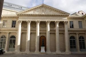 Μεταπτυχιακά στη Γαλλία universite paris descartes