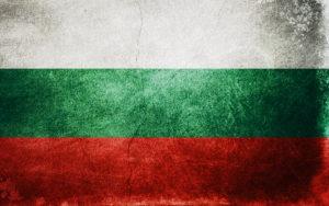Μεταπτυχιακά στη Βουλγαρία