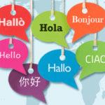 Τι μπορώ να κάνω με ένα πτυχίο Γλωσσών;