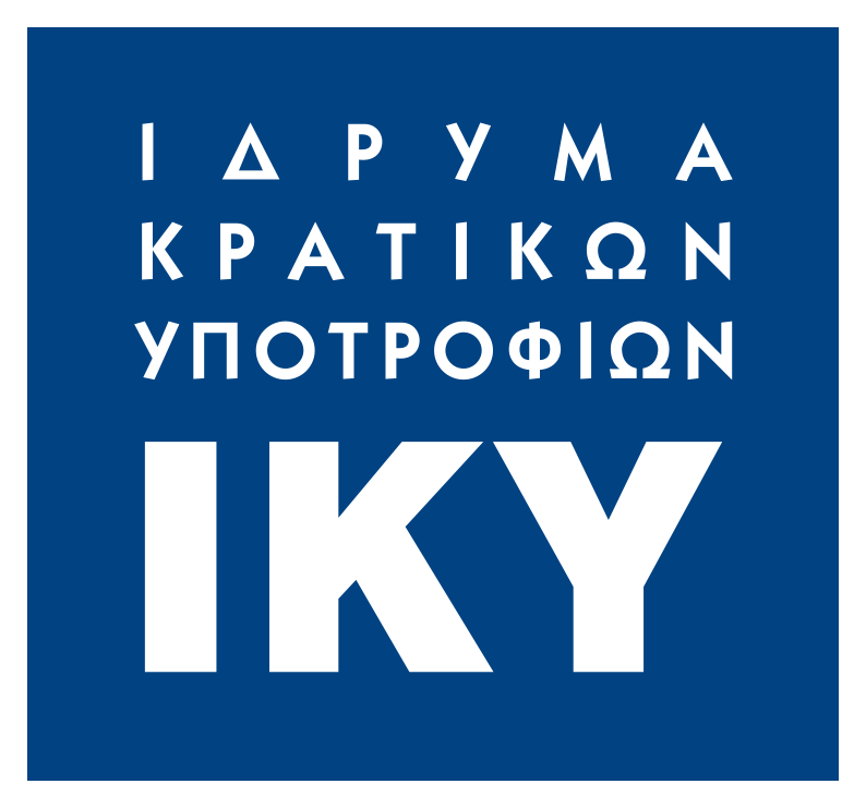 Αποτέλεσμα εικόνας για IKY - Ανακοίνωση Συμπληρωματικών Πινάκων Επιλεγέντων και Μη Επιλέξιμων αιτήσεων κατόπιν εξέτασης ενστάσεων / ΕΚΟ Β΄ κύκλος