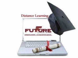 10 σύγχρονες τάσεις στην εκπαίδευση