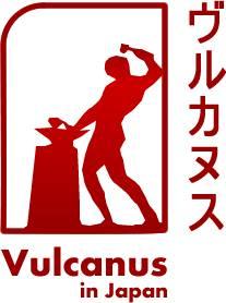 Πρόγραμμα Vulcanus