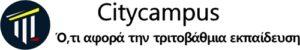 Citycampus - Ό,τι αφορά την τριτοβάθμια εκπαίδευση