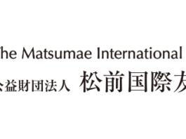Matsumae