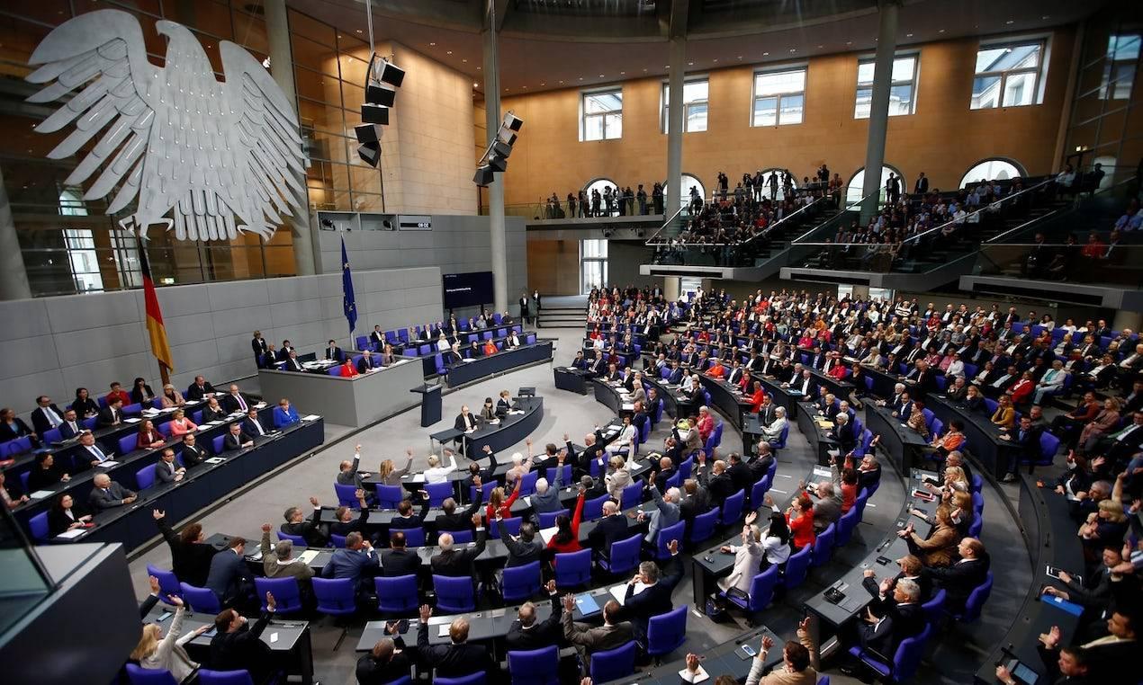 Υποτροφία του Γερμανικού Κοινοβουλίου