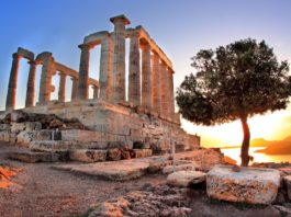 Ελληνική Αρχαιολογία