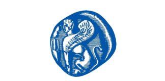 διδακτορικό δίπλωμα Παν. Αιγαίου