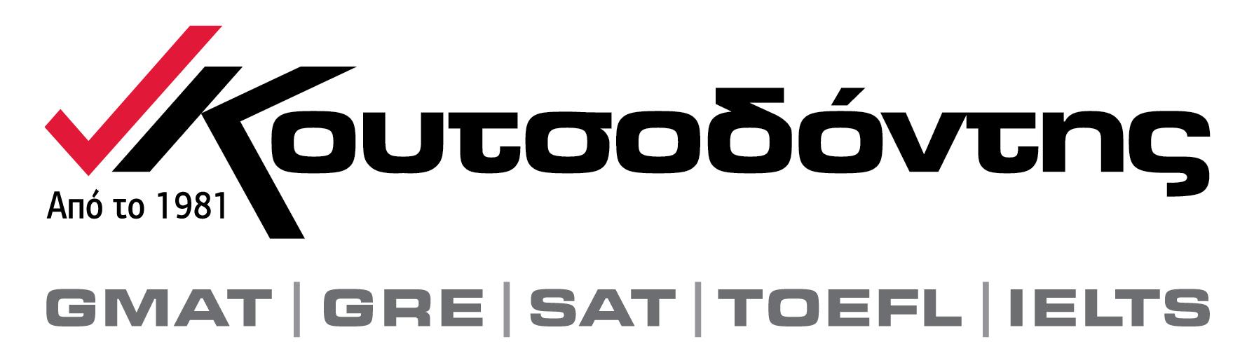 koutsodontis-logo